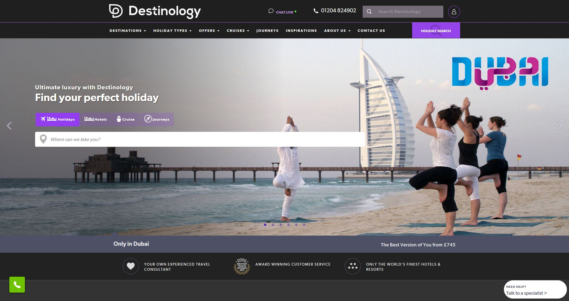 single_customer_view_destinology_website